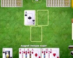 Как играть в тысячу в карты