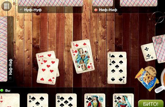 Как запомнить карты играя в дурака