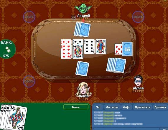 Канобу игры карточные подкидной дурак