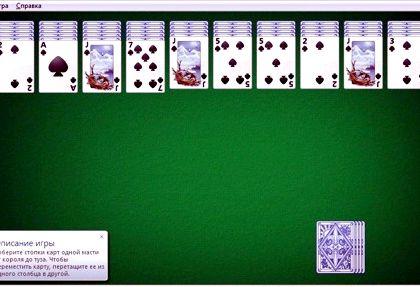 Карточная игра червы скачать бесплатно на компьютер