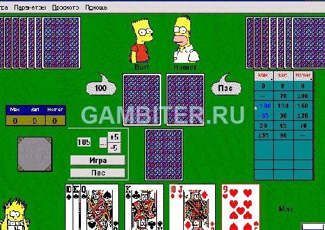 Карточная игра деберц скачать бесплатно