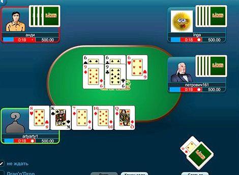 Карточная игра дурак переводной играть онлайн бесплатно