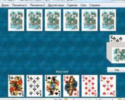 Как запоминать карты когда играешь в дурака онлайн казино движок