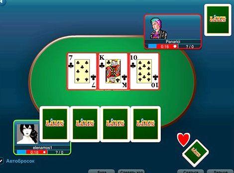 Карточная игра козел играть онлайн бесплатно