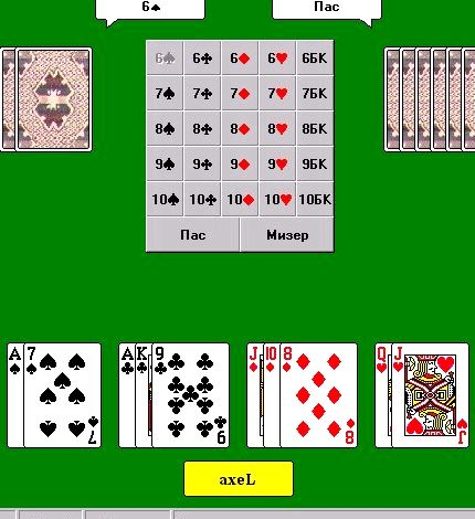 расклад карт игра