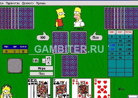 Карточная игра тысяча играть бесплатно без регистрации