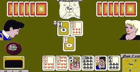 Карточная игра в козла