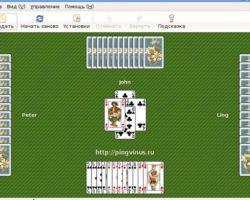 Карточные игры черви играть бесплатно без регистрации