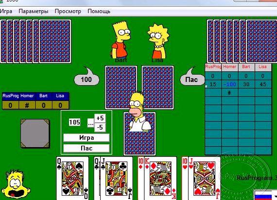 Карточные игры онлайн бесплатно 1000 без регистрации