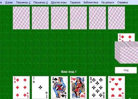 игру дурак карты играть в