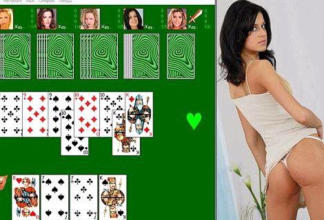 kartinki-igri-karti-na-razdevanie
