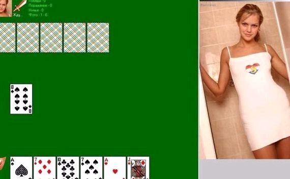 Карты на раздевания дурак играть онлайн