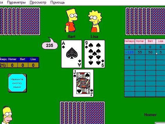 В какую игру играть в карты рианна русская рулетка онлайн
