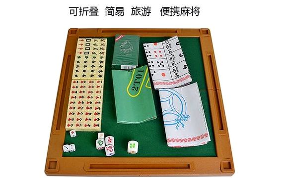 Китай карты игры пасьянс манджок