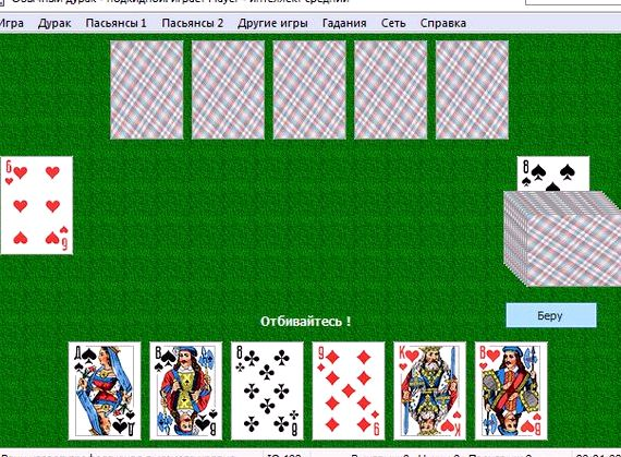 Компьютерная игра карты дурак играть бесплатно