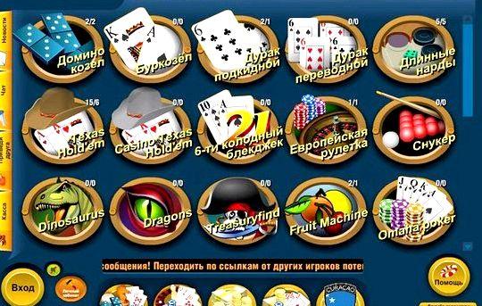 Мини игры дурак переводной играть онлайн бесплатно