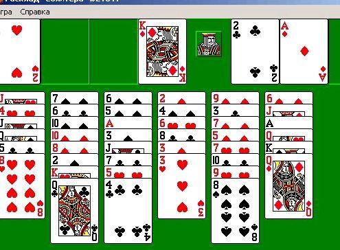i играть солитер карты пасьянс