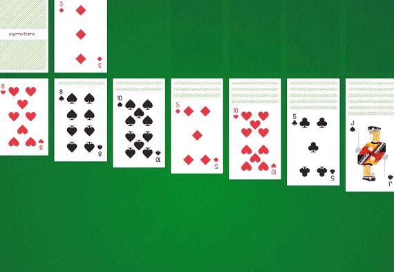 Пасьянс 3 карты играть бесплатно