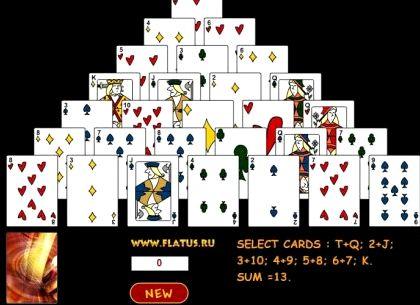 Пасьянс 3 пирамиды играть
