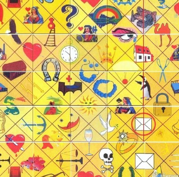 Пасьянс гадание онлайн на любовь поворачивание карт