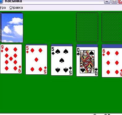 паук игры карты бесплатно онлайн играть