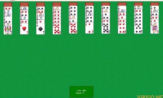 Пасьянс косынка 2 масти играть бесплатно онлайн