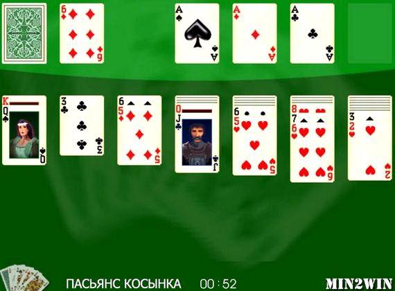 Пасьянс косынка играть на весь экран