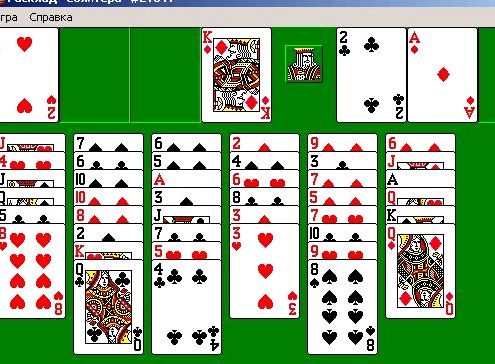 Играть карты косынка онлайн бесплатно без регистрации играть игру карты черви