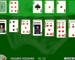 Пасьянс косынка по 3 карты играть онлайн