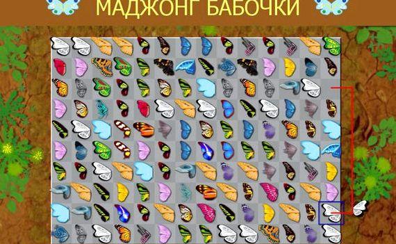 Пасьянс маджонг бабочки играть бесплатно