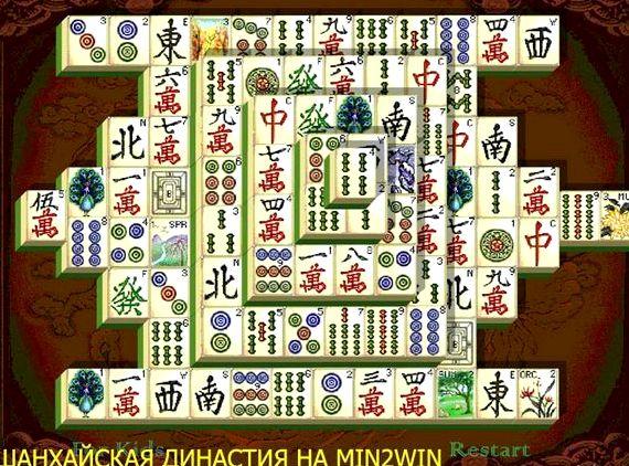 Пасьянс маджонг шанхайская династия