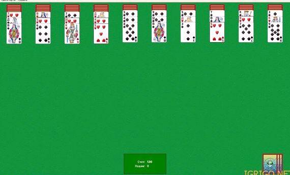 Пасьянс солитер играть бесплатно онлайн 2 масти