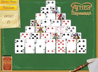 Пасьянс солитер пирамида играть