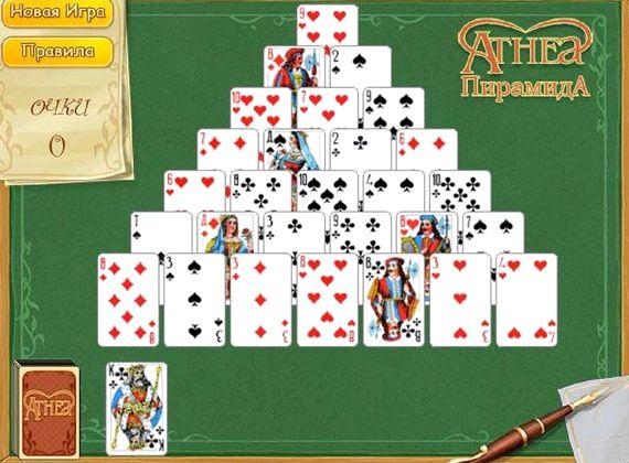 Пасьянс три пирамиды играть онлайн бесплатно