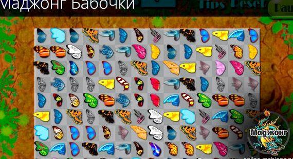 Пасьянсы бабочки играть бесплатно без регистрации