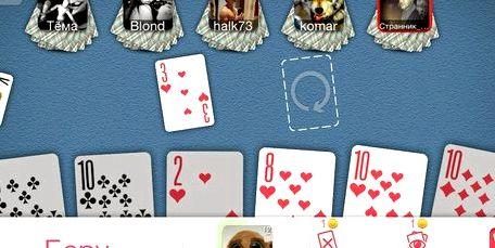 дурака бесплатно компьютером в с онлайн карты играть