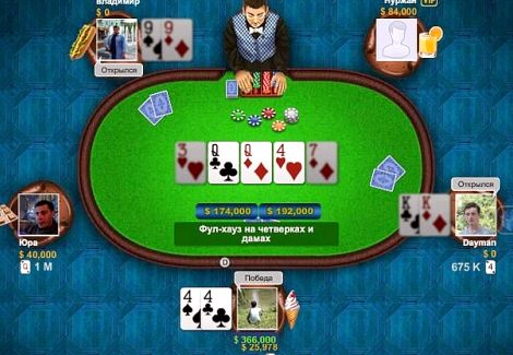 джет онлайн покер
