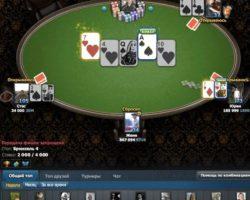 развод в онлайн казино