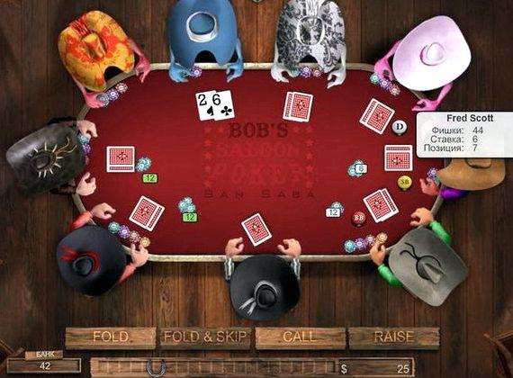 бесплатно покер скачать онлайн