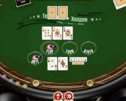 играть онлайн покер игра техасский