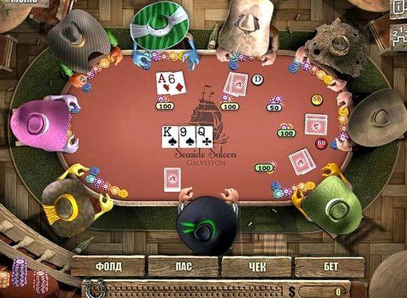 Повелитель покера 2 играть онлайн