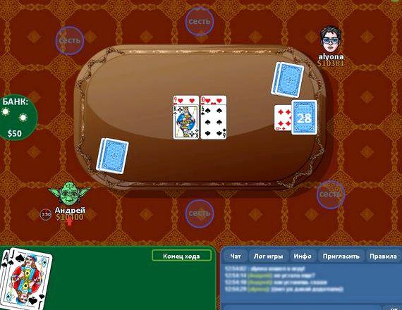 Правила игры буркозел в 4 карты