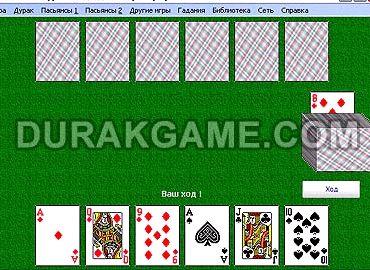 Правила игры в карты в дурака простого