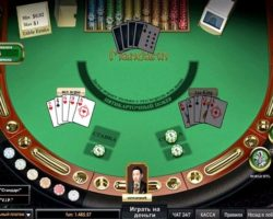 Силомер покер онлайн online spielen kostenlos casino