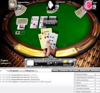 Рамблер игры онлайн карточные подкидной дурак