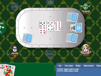 Рамблер игры онлайн подкидной дурак играть