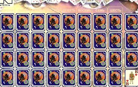 Рамблер игры пасьянс двадцать