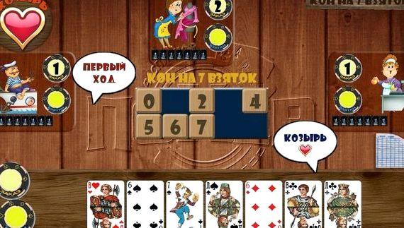 Расписной покер скачать игру на компьютер