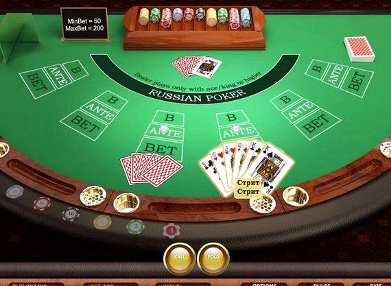 онлайн покер с пари