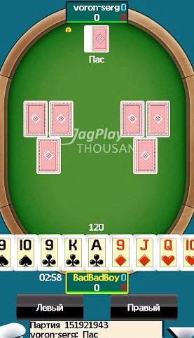 Скачать бесплатно игру 1000 на планшет